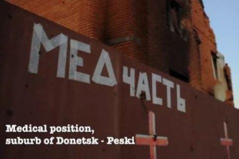 В Москве отменили показ украинского фильма о добровольцах-парамедиках
