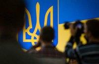 Тимошенко и Порошенко лидируют в президентском рейтинге, - КМИС