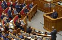 Рада продовжила роботу ТСК у справі Гандзюк
