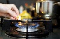 """""""Нафтогаз"""" підготував трирічний договір на постачання газу для теплокомуненерго"""