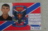 """Військові затримали під Щастям росіянина, який воював за бойовиків """"ЛНР"""""""