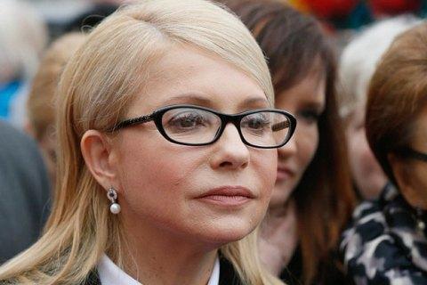 Землю збираються продавати в обхід мораторію вже у 2017 році, - Тимошенко