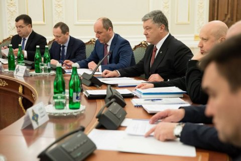 Порошенко пояснил, что предусматривает закон онацбезопасности государства Украины