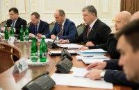 СНБО согласовал проект закона о нацбезопасности с планами членства Украины в ЕС и НАТО