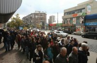 У Києві пройшов марш пам'яті про загиблих у Бабиному Яру