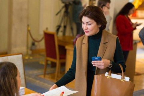 """Венедіктова подасть у суд на журналістів """"УП"""" за поширення недостовірної інформації"""