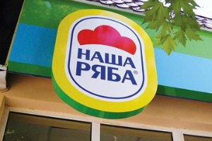 Названы самые популярные украинские бренды