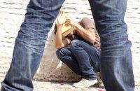 В Україні винесено перше судове рішення за фактом булінгу в школі