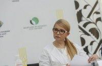Тимошенко закликає продовжити мораторій на продаж землі