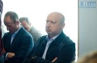 Турчинов выступил против  законопроекта по противодействию дискриминации