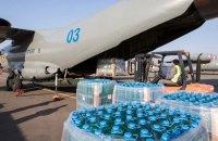 З України до Італії вилетів літак з допомогою італійським медикам у боротьбі з COVID-19