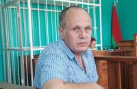 """Білоруський журналіст отримав півтора року колонії за """"образу Лукашенка"""""""