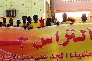 Суданські вболівальники пройшли 150 км, щоб підтримати команду