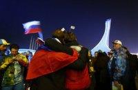 Переважна більшість росіян почуваються щасливими, - опитування