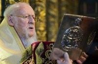 Всеправославного собора для обсуждения украинской автокефалии не будет, - Варфоломей