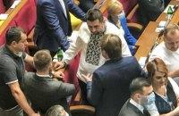 Нардепы снова не смогли на пленарном заседании принять бюджет в первом чтении