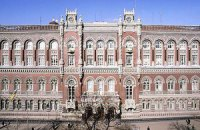 Нацбанк заявив, що кримська влада блокує 4,6 млрд гривень