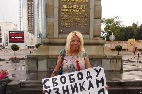 """На Кубани судят активистку за пост в """"Вконтакте"""""""