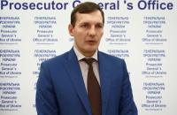 ГПУ отказалась подтверждать подлинность попавшего в СМИ приговора о спецконфискации