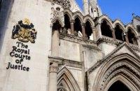 Апелляционный суд Лондона 22 января начнет рассмотрение спора Украины и РФ на $3 млрд