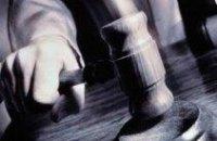 Новый УПК предполагает возбуждение уголовного дела только против конкретного лица