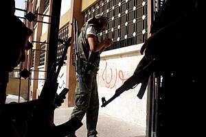 Іран спростував загибель викрадених сирійськими повстанцями паломників