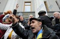 """Сторонники """"Батькивщины"""" митингуют возле Рады из-за Табаловых"""