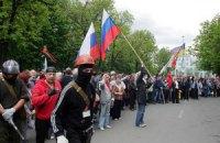 """Сепаратисти """"скасували"""" президентські вибори в Луганській області"""