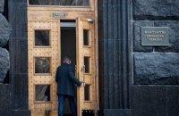 ВВП України в третьому кварталі зріс на 2,1%