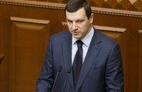 Регламентный комитет передал представление на Дунаева на рассмотрение Рады