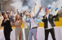 """""""Океан Эльзы"""" и """"Бумбокс"""" не позволяли использовать свои песни на концерте к Дню Независимости"""