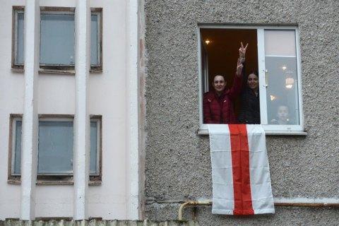 Парадокс білоруського протесту