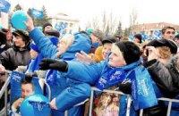 """""""УДАР"""": киевских бюджетников загоняют в ПР"""
