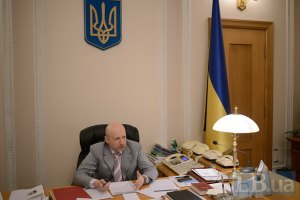 Турчинов предложил Раде попросить международной помощи для борьбы с сепаратистами