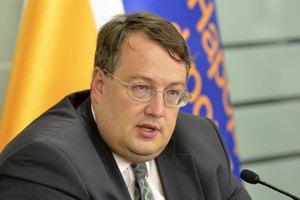 Суддя Кірєєв зараз працює в Криму, - Геращенко
