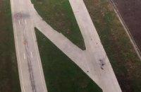 """Злітну смугу Донецького аеропорту підірвати було неможливо, - """"кіборг"""""""