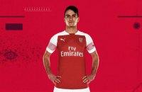 """Лондонський """"Арсенал"""" офіційно оголосив, що підписав Суареса"""