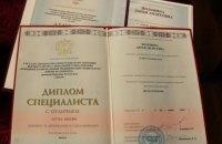 В оккупированном Донецке начали выдавать российские дипломы о высшем образовании