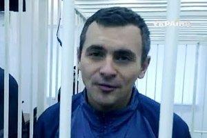 Печерский суд отказался применять к Владимиру Кадуре закон о непреследовании активистов Майдана