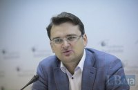 Документ за підсумками нормандського саміту не буде містити юридичних зобов'язань для України, - Кулеба