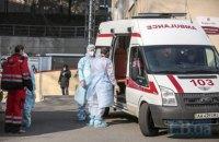 Киев доплатит медикам по 11-17 тыс. гривен за работу с COVID-19