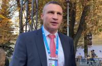 Кличко: законопроект о разделении полномочий мэра и главы КГГА должен пройти Венецианскую комиссию