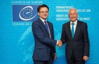 Посол Украины при Совете Европы официально приступил к работе