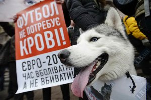 """В Киеве сказали """"нет"""" кровавому Евро"""