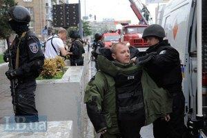 Сообщения о минировании зданий ГПУ и Минюста оказались ложными