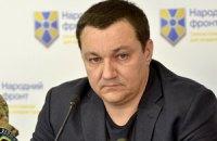 """""""Народный фронт"""" предложил создать армию на 150 тыс. человек и резерв на 500 тыс."""