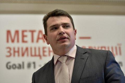 Великобританія заступилася за голову Антикорупційного бюро України