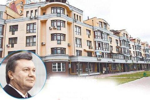 Квартиру Януковича на Оболонській набережній у Києві здали в оренду