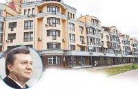 Квартиру Януковича на Оболонской набережной в Киеве сдали в аренду