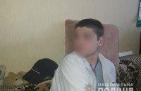 У Маріуполі затримали чоловіка, який три роки надсилав поліцейським порно